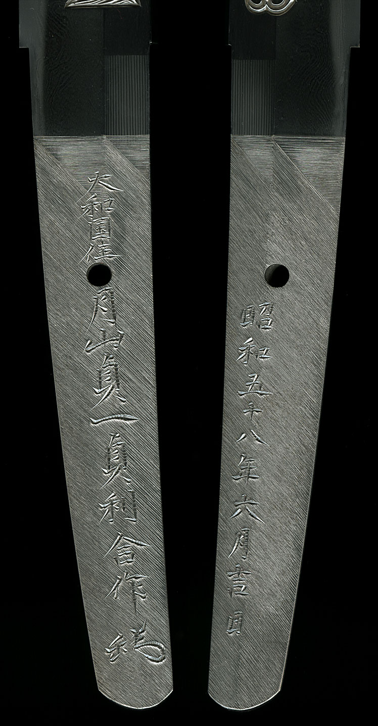 To Be Honest Kato Knife S Kanji Is Like Wrriten By A 5